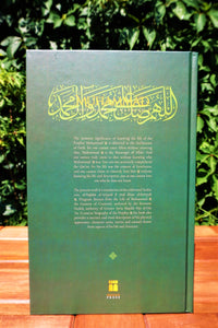 Back cover of the book Muhammad ﷺ Messenger to Mankind