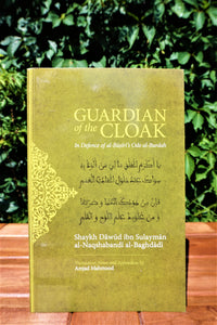 Front cover of the book Guardian of the Cloak