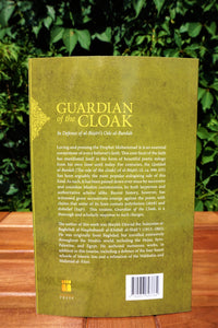 Back cover of the book Guardian of the Cloak
