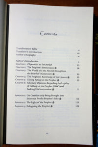 Table of contents of the book Guardian of the Cloak