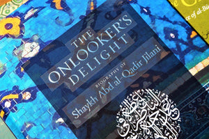 Front cover of the book The Onlooker's Delight