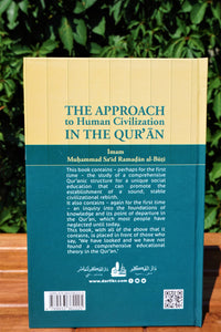 Back cover of the book The Approach to Human Civilization in the Qur'an