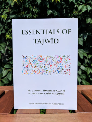 Front cover of the book Essentials of Tajwid