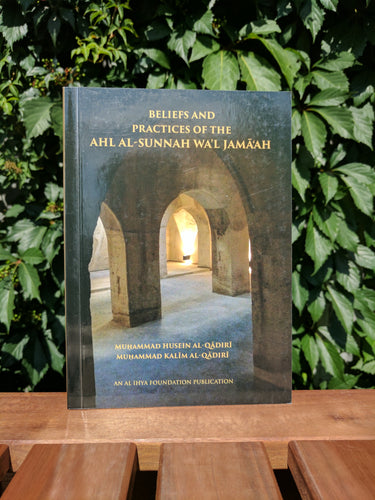 Front cover of the book Beliefs and Practices of the Ahl Al-Sunnah Wa'l Jama'ah