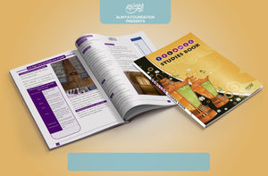 Sample pages of the book Islamic Studies Book