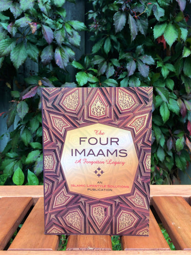 Front cover of the book The Four Imams - A Forgotten Legacy
