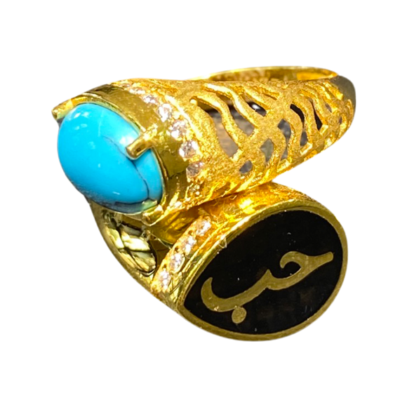 21K Yellow Gold Turquoise  Ring