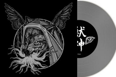 Beast As God / Crows split 7""