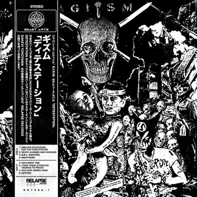 GISM Detestation Reissue 12""