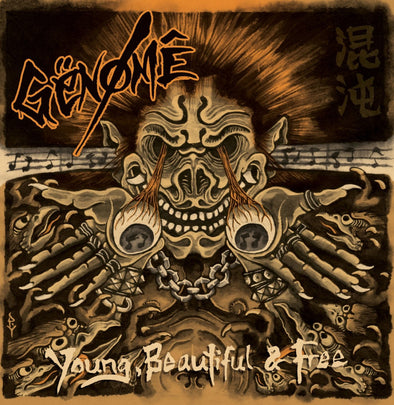 Genöme - Young, Beautiful & Free LP