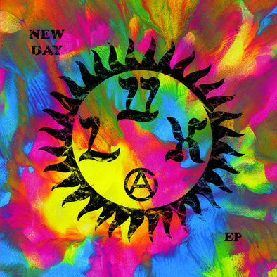 Lux - New Day 7""
