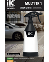 IK MULTI TR 1 TRIGGER SPRAYERS - Detailing Connect