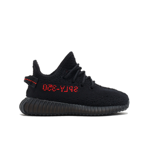 ADIDAS - YEEZY BOOST 350 V2 (INFANT)