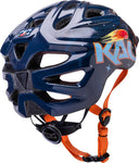 excellent rear head protection from Kali children's safety bike helmet