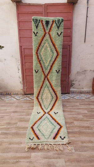 Upcycled Vintage Wool Moroccan Runner