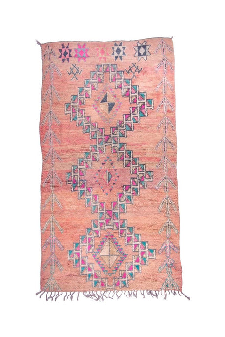 Willow Boujaad Moroccan Rug