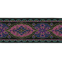 Wrights Persian Band - 1""