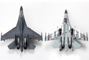 1:72 Unique PLAAF Model Plane - Military China 2010s J-16 / Russia Su-30 - Arts & Entertainment - Hobbies & Creative Arts - Collectibles - Scale Models - PlayAge