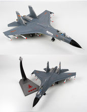 1:48 Unique PLAAF Model Plane - Military China 2000s J-11 / Russia Su-27 - Arts & Entertainment - Hobbies & Creative Arts - Collectibles - Scale Models - PlayAge