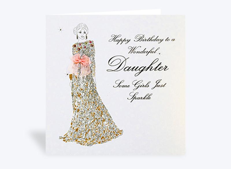 To A Wonderful Daughter Birthday Card