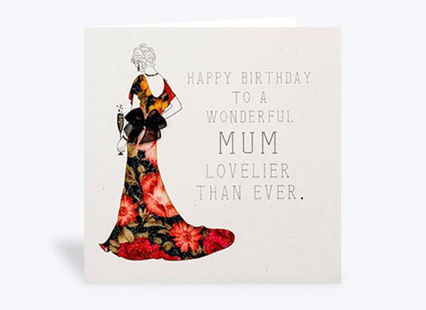 To a Wonderful Mum Birthday Card