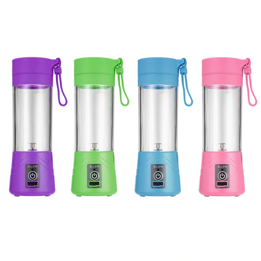 USB Rechargeable Portable Juicer Price