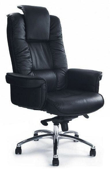 CAMBRIDGE Ergonomic Leather Faced Executive Office Chair