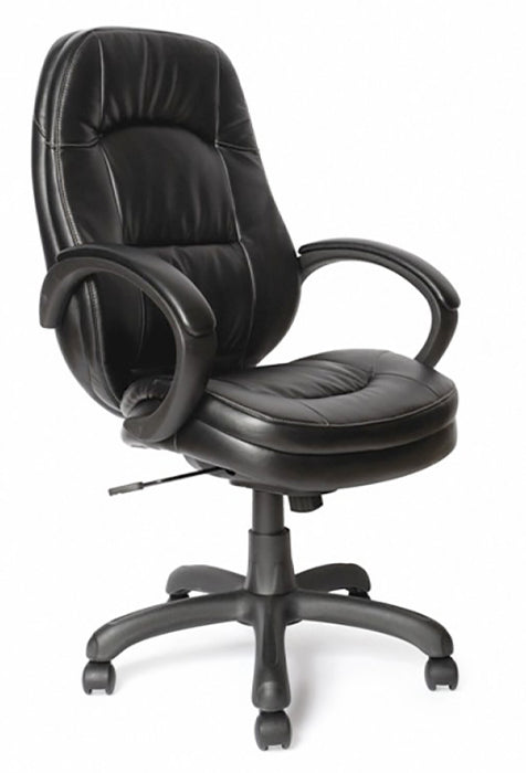 DARCY Ergonomic Leather Effect High Back Executive Office Chair