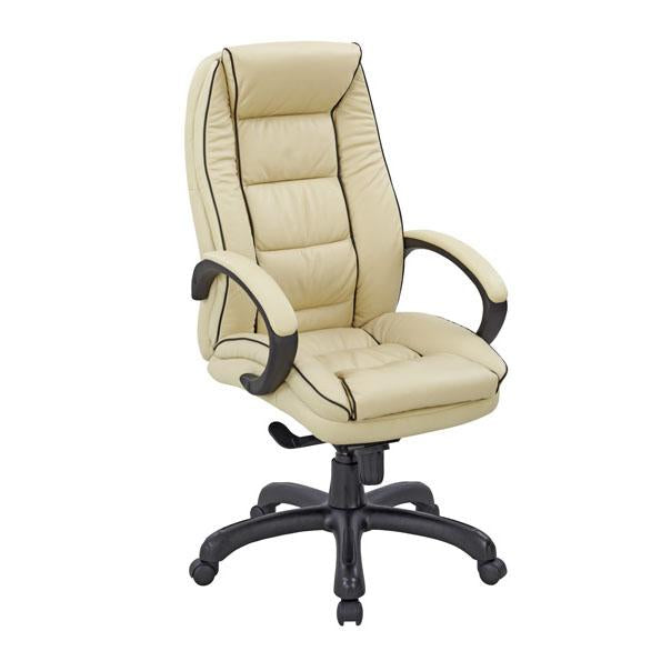 harrison high back leather executive office chair british office