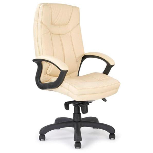 WESTBOURNE Stylish Leather Ergonomic Executive Office Chair