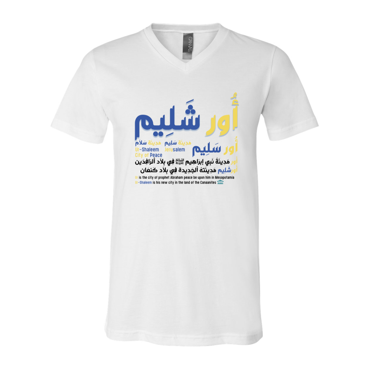 Urshaleem - Jerusalem unisex short sleeve v neck