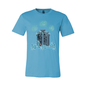 Baghdad Turkish Restaurant Unisex Short Sleeve