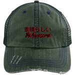 BeAwesome Distressed Unstructured Trucker Cap