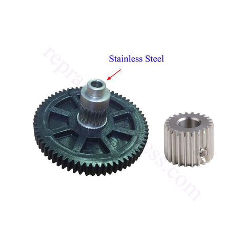 Titan Extruder spare parts - Stainless Steel Titan Extruder Hobb Driver gear + Stainless Steel Pinion Gear
