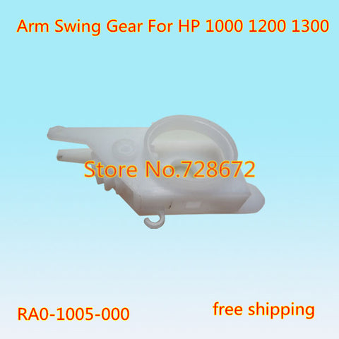 Printer Spare Parts Gear RA0-1005 Drive Arm Swing RA0-1005-000 17T for HP1000 1200 1300 Printers