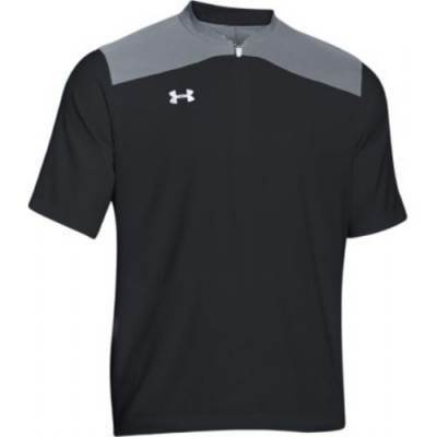 Under Armour Adult Triumph Cage Jacket Quarter Zip: 1287619