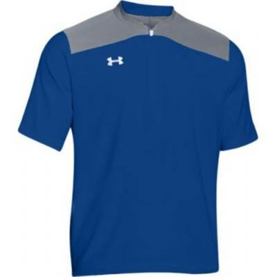 Under Armour Adult Triumph Cage Jacket: 1287619
