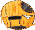 Mizuno GXT3A 10 Inch Training Glove: 312592