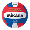 Mikasa VQ2000 NFHS Competition Game Volleyball