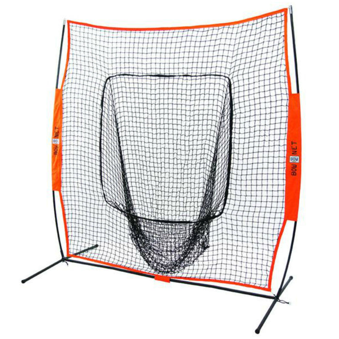 Bownet 8' x 8' Big Mouth Pro: BOWBMPRO