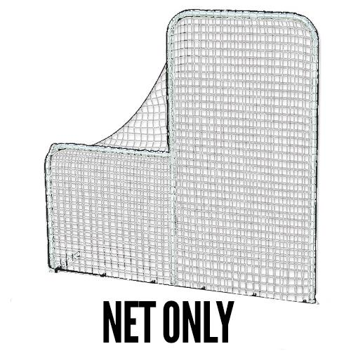 Champro 7' x 7' Replacement Net: NB173RS