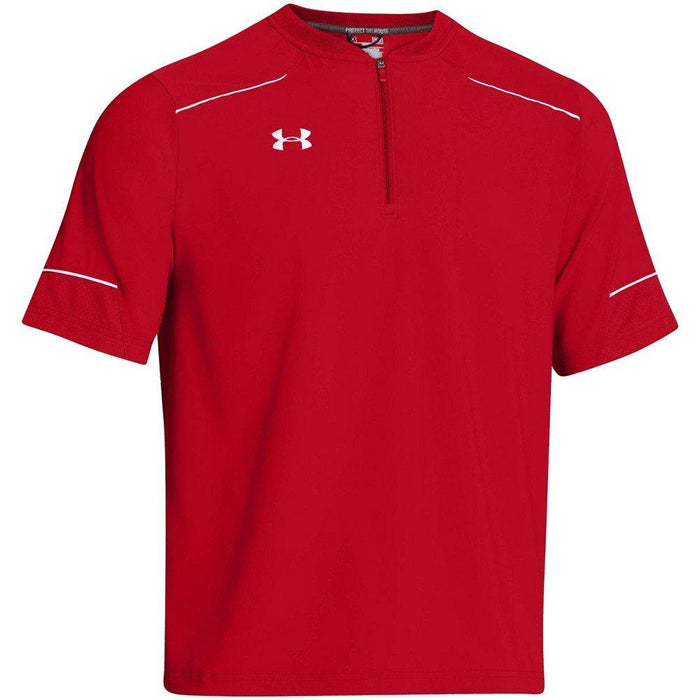Under Armour Team Short Sleeve Cage Jacket: 1252002