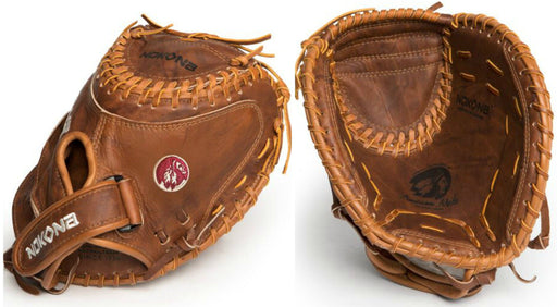 Nokona Walnut WV3250 32.5 Inch Fastpitch Catcher's Mitt: WV3250