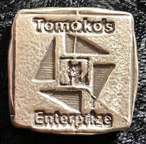 "1 OZ ""TOMOKOS ENTERPRIZE"" CHANNEL BAR DESIGNED BY MK BARZ .999 FS ROUND LTD 200 Do Not Choose Add to Cart - Click the link in description to order this item separately."