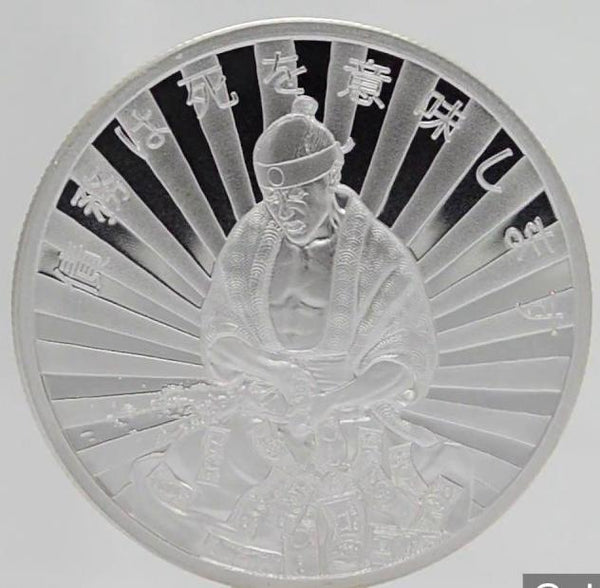 Debt Means Death by Silver Shield, Mini Mintage - BU 1 oz .999 Silver Round