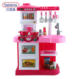 Kitchen Toys Plastic Kids Cooking Toy Educational Children