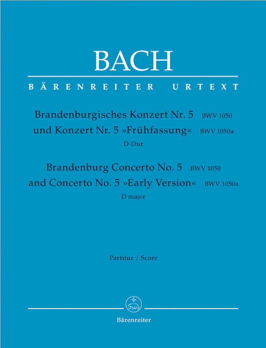 Bach: Brandenburg Concerto No. 5 in D Major