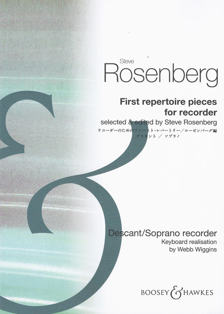 Rosenberg (ed.): First Repertoire Pieces for Recorder - Descant Recorder