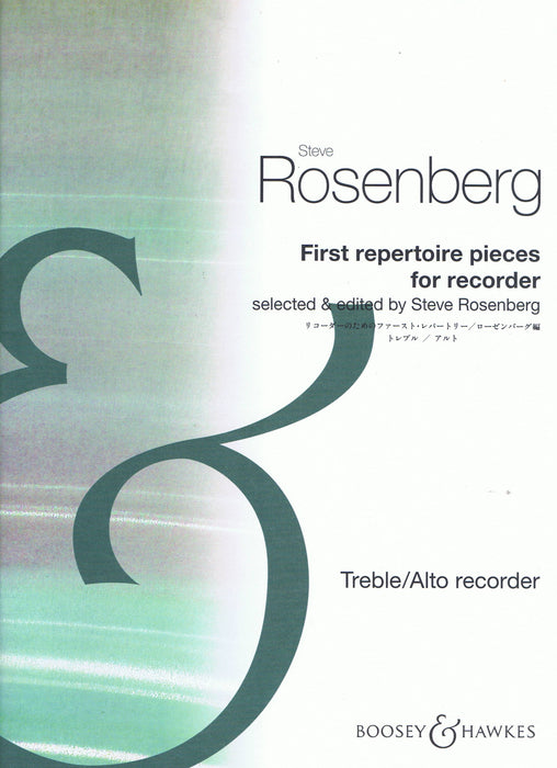 Rosenberg (ed.): First Repertoire Pieces for Recorder - Treble Recorder