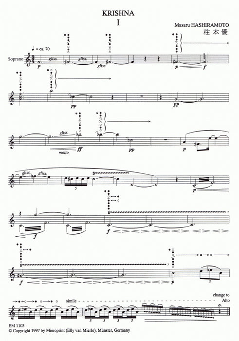 Hashiramoto: Krishna (1992) for Recorder Solo